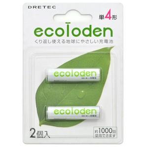 「エコロでん」 単4形充電池 2個パック