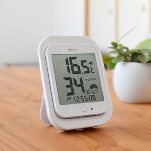 【新商品】温湿度計