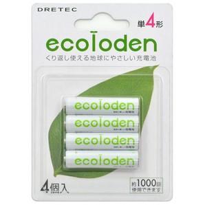 「エコロでん」 単4形充電式乾電池 4個パック