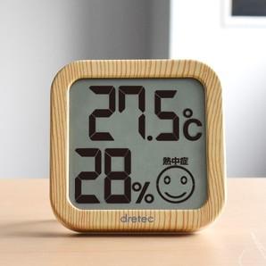 木目調デジタル温湿度計(ナチュラルウッド/ダークウッド)