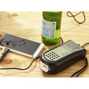 手回しケータイ充電ラジオ